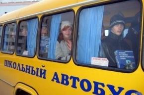 Педагог везла мину в автобусе с учениками