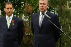Герцог Йоркский отметил День рождения королевы в Петербурге