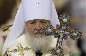 Патриарх Кирилл освятит Екатерининский собор в Царском Селе
