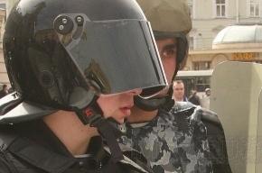 «Черная метка для Лужкова»: милиция задерживает участников несанкционированной акции