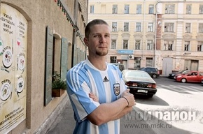 Пятьсот рублей на аргентину