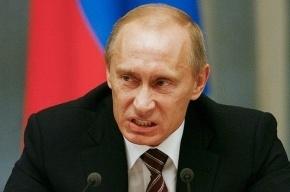 Молитва за Медведева и Путина - «гипертрофированный прогиб перед властью»