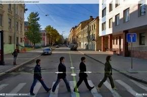 Петербуржцы увековечили себя битловским фото в «Яндексе»