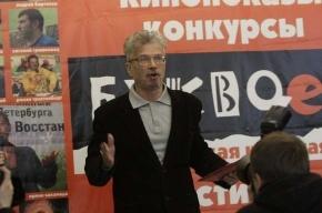 Лимонов в Петербурге презентует книгу