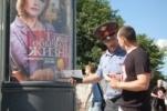 Митинг против пивных корпораций разогнали (фото): Фоторепортаж
