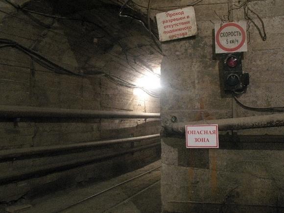Экскурсия на станцию метро «Международная»: Фото