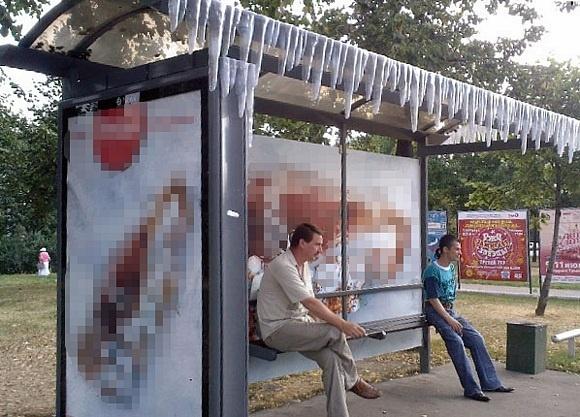 В жару хорошо охлаждает реклама: Фото