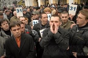 Несмотря на запрет Смольного, активисты «Стратегии-31» соберутся у Гостиного двора