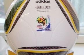 В финале ЧМ играть будут играть специальным мячом «Джобулани»