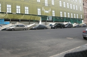 По факту обрушения бетонных блоков в центре города возбуждено уголовное дело