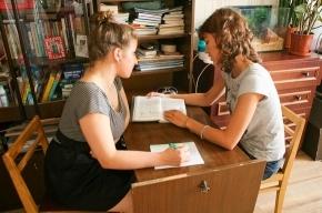 Сколько стоит урок на дому