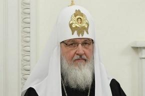 Сегодня в Петербурге Патриарх Московский и Всея Руси Кирилл