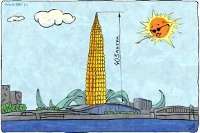 ЮНЕСКО создаст спецкомиссию по «Охта-центру»