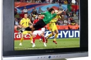 ВГТРК запустит платный футбольный канал