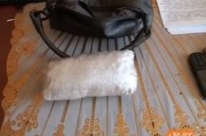 Домохозяйка сбывала наркотики