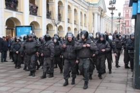 «Стратегия 31»: митинг разогнали, есть пострадавшие