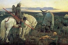 В Петербурге похищен эскиз к картине Васнецова