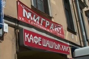 В центре Петербурга закрыли с десяток фирм, выдающих поддельные документы