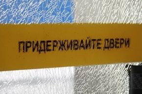 В Москве оплачивать проезд в метро можно будет при помощи мобильного
