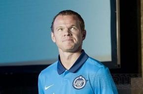«Зенит» стартует в Лиге чемпионов в голубом