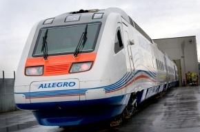Allegro прошел первые испытания и готов ко вторым - на ОЖД