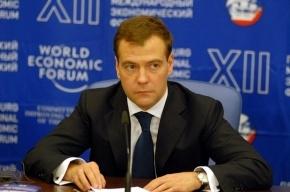 В горящие регионы Медведев направит технику и членов Правительства