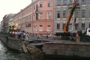Возле Банковского моста обвалилась набережная канала Грибоедова