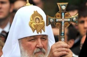 Россия впервые отмечает День крещения Руси
