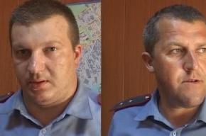 Два петербургских гаишника задержаны за взятку