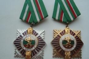 Медведев наградил силовиков, освободивших «Московский университет»