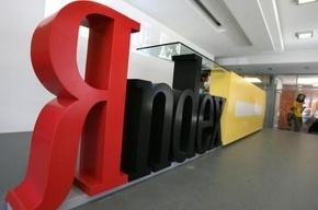 «Яндекс» растет, остальные падают