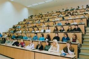 Довольны ли россияне качеством образования?