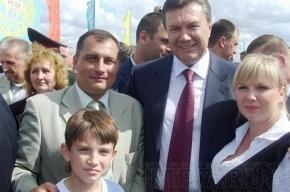 Петербургское землячество донбассовцев поздравило Януковича с юбилеем