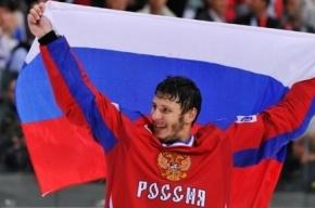 Олег Сапрыкин сменил СКА на «Салават»