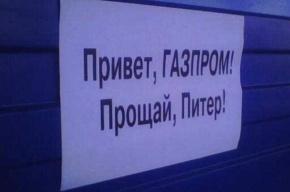 «Главгосэкспертиза»: Строить «Охта-центр» в Петербурге можно
