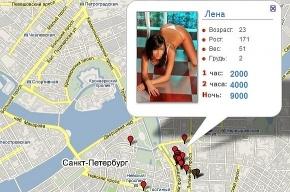 В Петербурге завели уголовное дело на массажный салон
