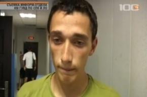 Арестованы серийные разбойники-наркоманы