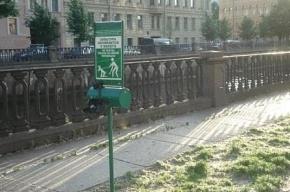 На канале Грибоедова появились туалеты для собак