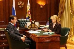 Элла Памфилова хочет уйти в отставку
