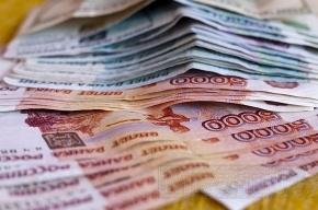 В Петербурге расследуется дело об отмывании миллионов