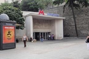Народная этнография: Тбилисский метрополитен