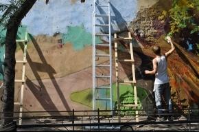 Дом Довлатова украсят граффити