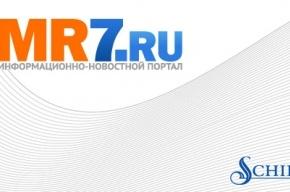 «Мой район» (Санкт-Петербург) и «MR7» объявляют конкурс на должность главного редактора объединенного ньюсрума