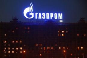 «Газпром» - самая прибыльная компания в мире