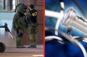 В Петербурге найдено взрывное устройство у торгового комплекса