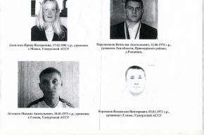 Подозреваемые в убийстве милиционера в Петербурге объявлены в федеральный розыск
