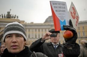 «Защитники конституции» попросили у Смольного Дворцовую площадь