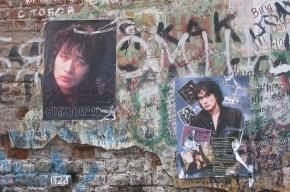 Рок-звезды отказываются вспоминать Виктора Цоя