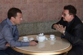 Боно извинился, что не поговорил с Медведевым о Химкинском лесе
