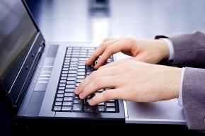 7 августа стартует конкурс для Интернет-предпринимателей